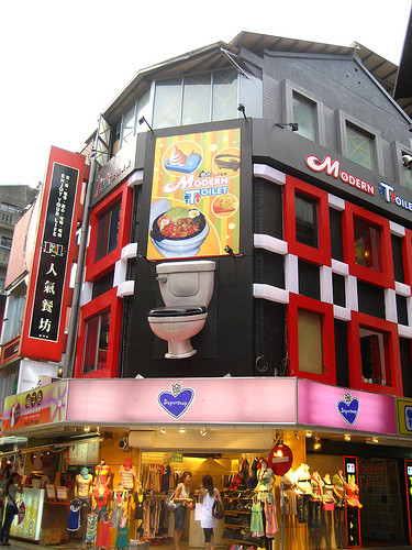 modern1 Toilet Restaurants Aim <br>for a Crappy Experience