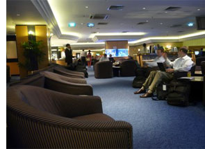 lounge1 Go First Class At The Airport <br>(Even Flying Economy)