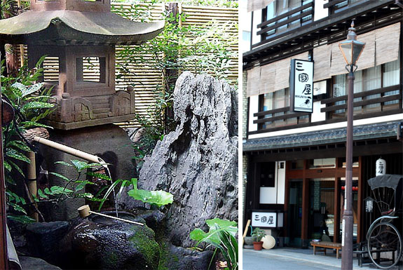 mikuniya 4 5 Cool, Luxurious (and Inexpensive) Hostels