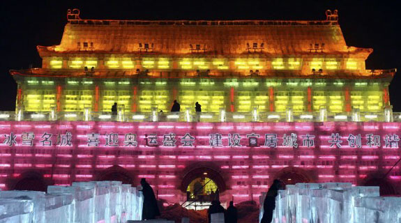 harbin ice festival 1 Chinas Amazing Snow & Ice Festival