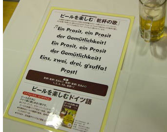 japanese oktoberfest s The Best Oktoberfest Celebrations <br>(Outside of Europe)