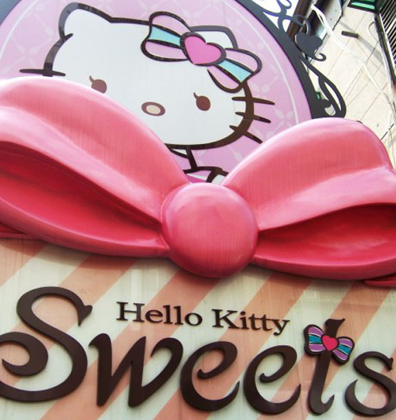 hello kitty sweets The Worlds Best Candy Stores