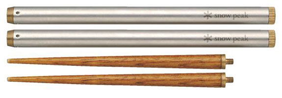 snowpeak chopsticks 3 Have Chopsticks Will Travel