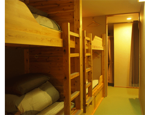 hostel budget aso japan s The Worlds Best Hostels 2011 <br>(Part I)