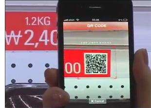 virtual korea grocery s Seouls Virtual Subway Supermarket