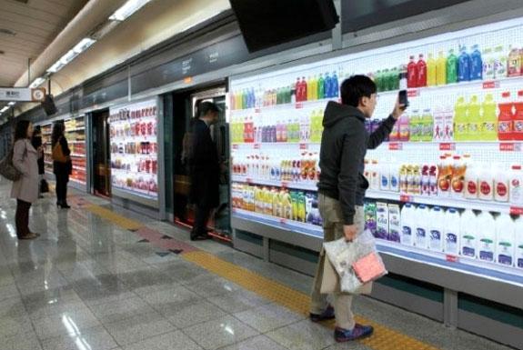 Seoul's Virtual Subway Supermarket
