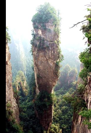 zhangjiajie cool travel blog s The Elevator of One Hundred Dragons